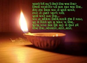 diwali_lamp